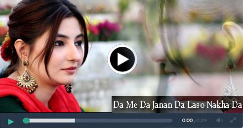 Da Janan Da lasa Nakha da - GulPanra Official Dailymotion