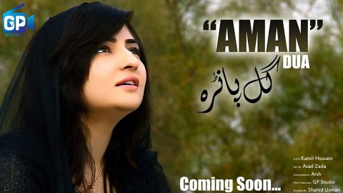 "Dua – Coming Soon ""Aman"" Dua D.O.P  Kamil Hussain Edited By: Asad Zada Colorization: Arsh Post Production: GP Studio Directed By: Shahid Usman"