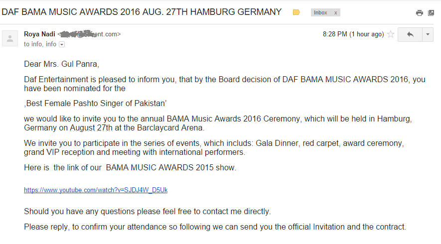 Daaf Bama Award Invitation Email