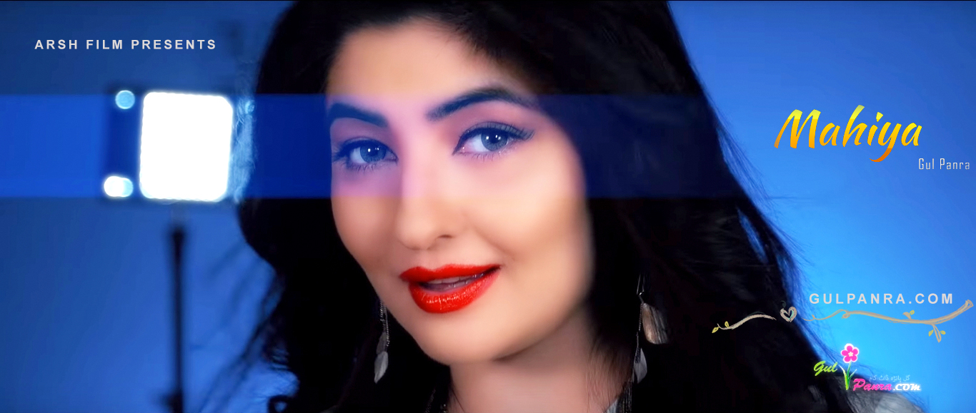 Mahiya By Gul Panra Official Song