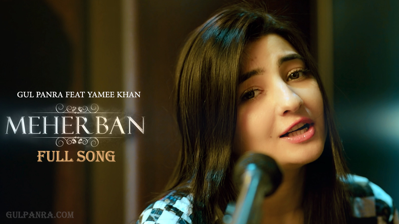 Biography - GulPanra Official